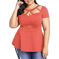 Lalagen Women Plus Size Short Sleeve Flare Peplum Blouse Top