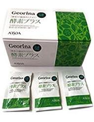ARSOA(アルソア) ジオリナ 酵素プラス/レギュラー36g