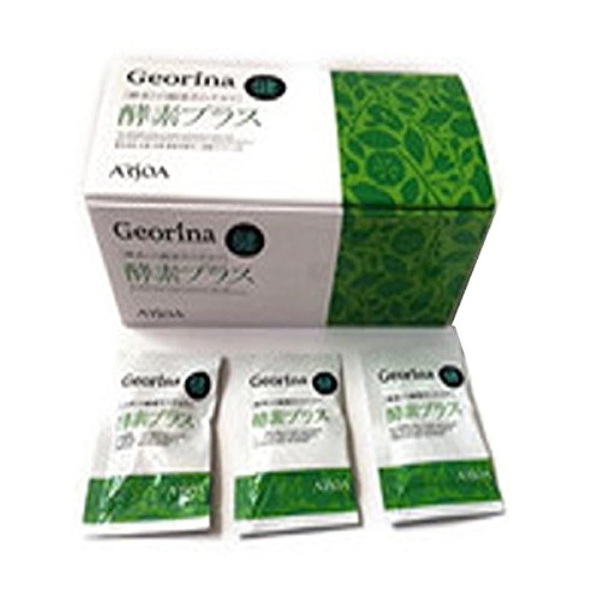 住人肌熱狂的なARSOA(アルソア) ジオリナ 酵素プラス/レギュラー36g
