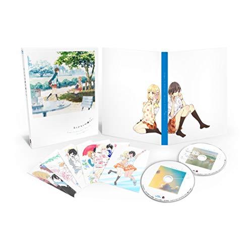 「あさがおと加瀬さん。」Blu-ray Flower Edi...