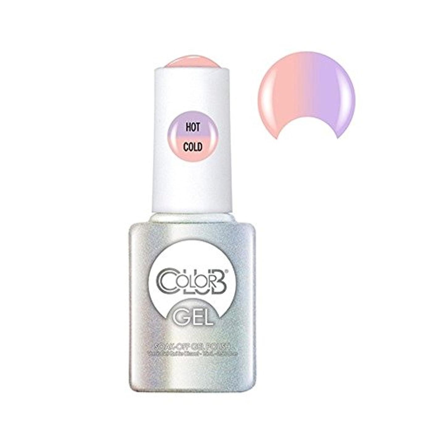 キャンセル寺院読むColor Club Gel Polish - Everything's Peachy - 0.5oz / 15ml