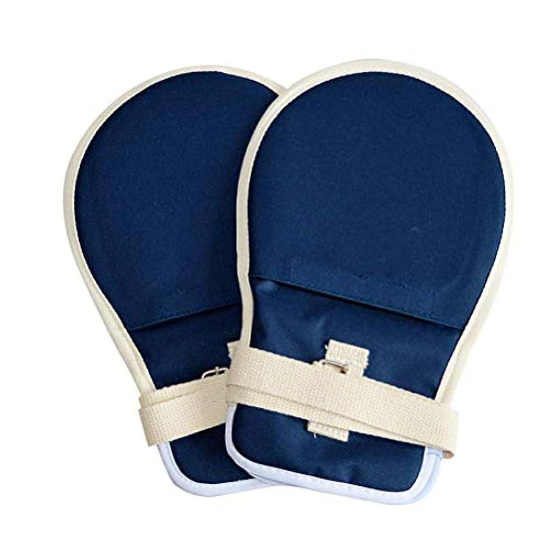 口実親愛な恒久的フィンガーコントロールミット-ハンドプロテクター安全装置、医療拘束患者の手感染安全手袋、指の予防固定手袋高齢患者 (2PCS)