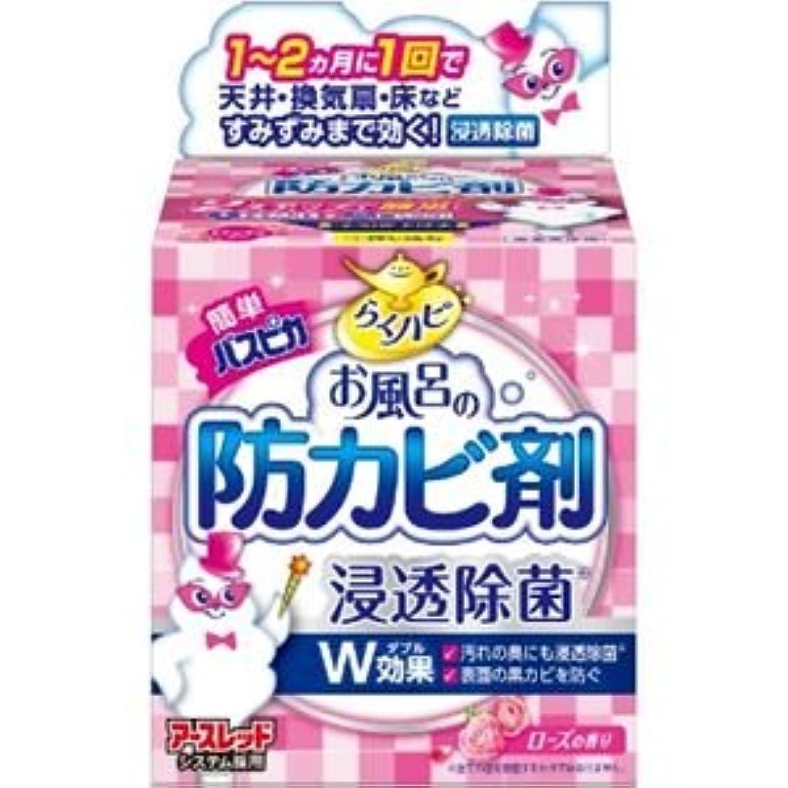 (まとめ)アース製薬 らくハピお風呂の防カビ剤ローズの香り 【×3点セット】