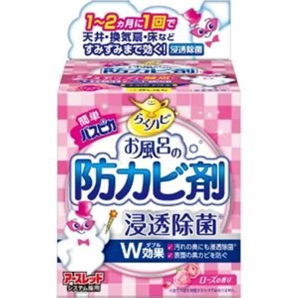 一時停止奇跡前兆(まとめ)アース製薬 らくハピお風呂の防カビ剤ローズの香り 【×3点セット】