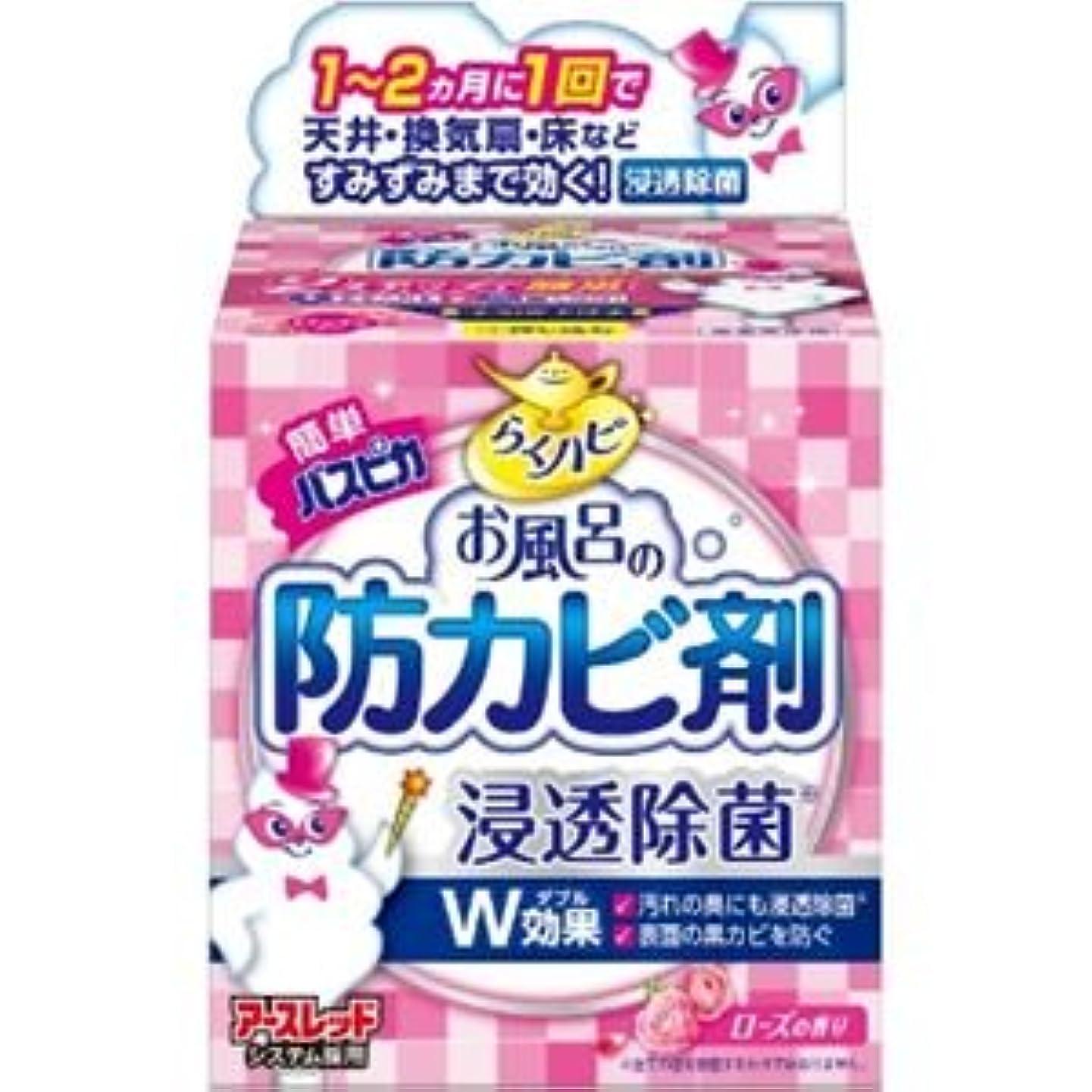 控えるペグそこ(まとめ)アース製薬 らくハピお風呂の防カビ剤ローズの香り 【×3点セット】