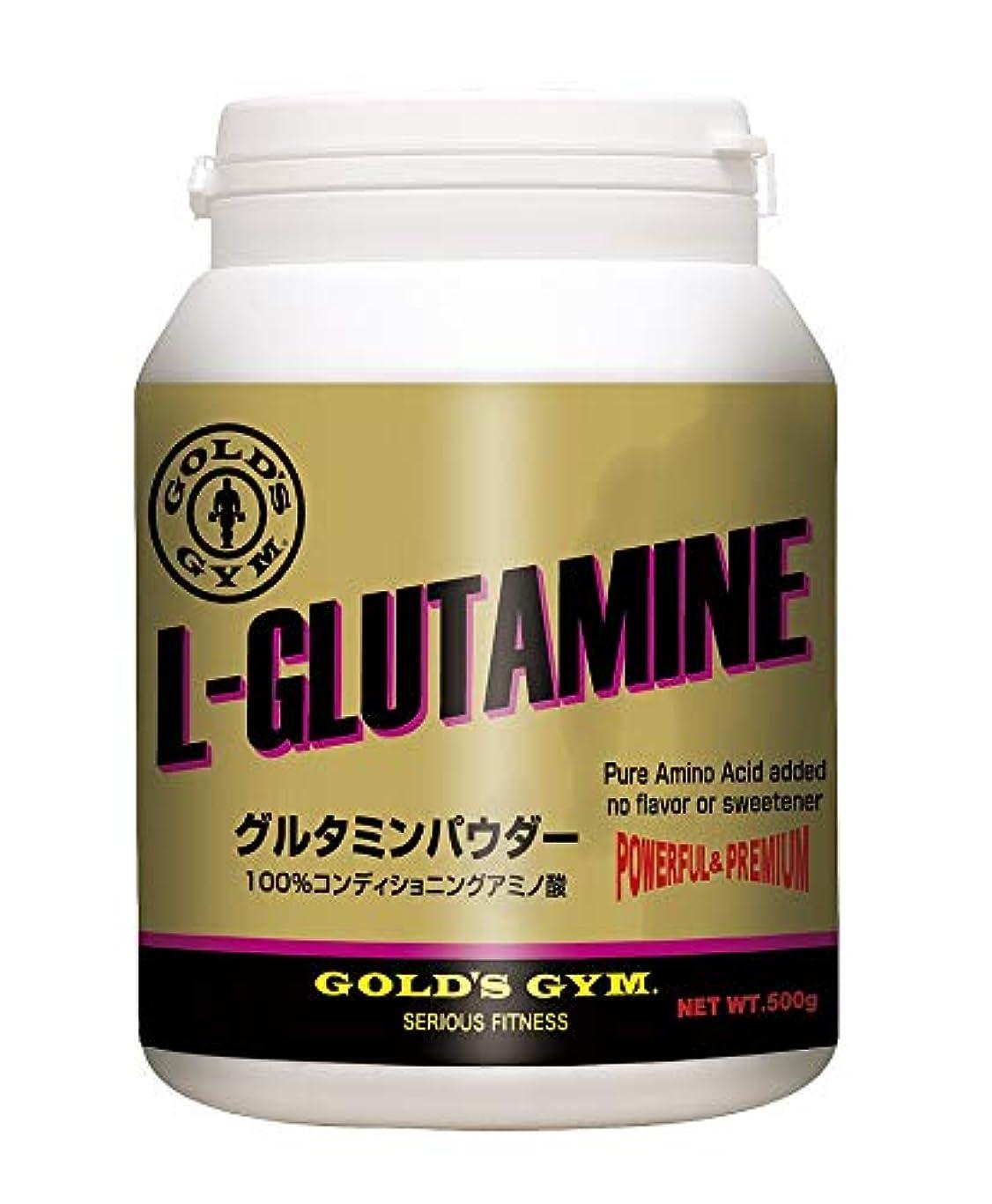 受付規制する登るゴールドジム(GOLD'S GYM) グルタミンパウダー 300g