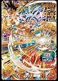 スーパードラゴンボールヒーローズ ユニバースミッション第1弾/UM1-17 孫悟空  UR 身勝手の極意 アルティメットレア