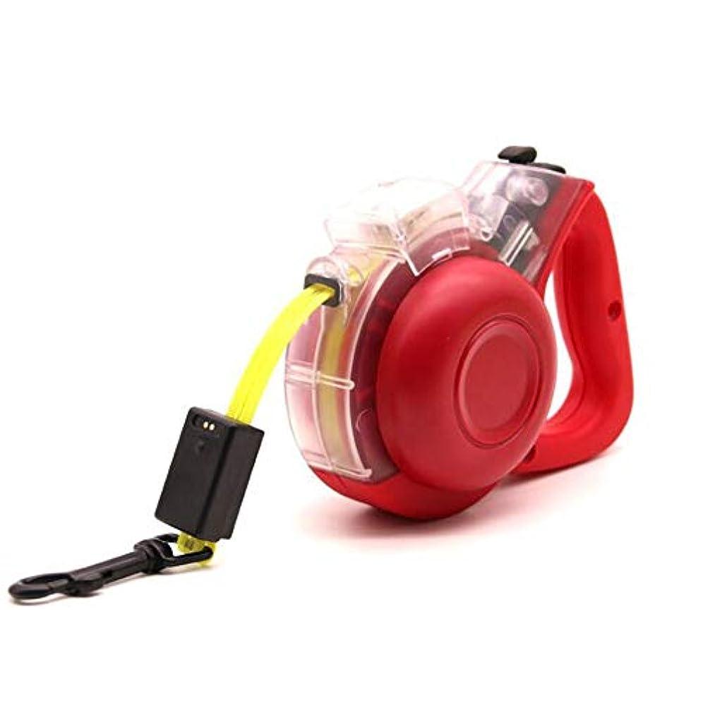 イライラする脚本家ソースJIAYING 犬の引き込み式の鎖 アップグレードされた引き込み式犬の鎖、耐久の引き込み式犬の鎖、7 FT犬の歩行の鎖、LEDライトストリップ/多機能の収納箱/磁気USB充満 (Color : Red)