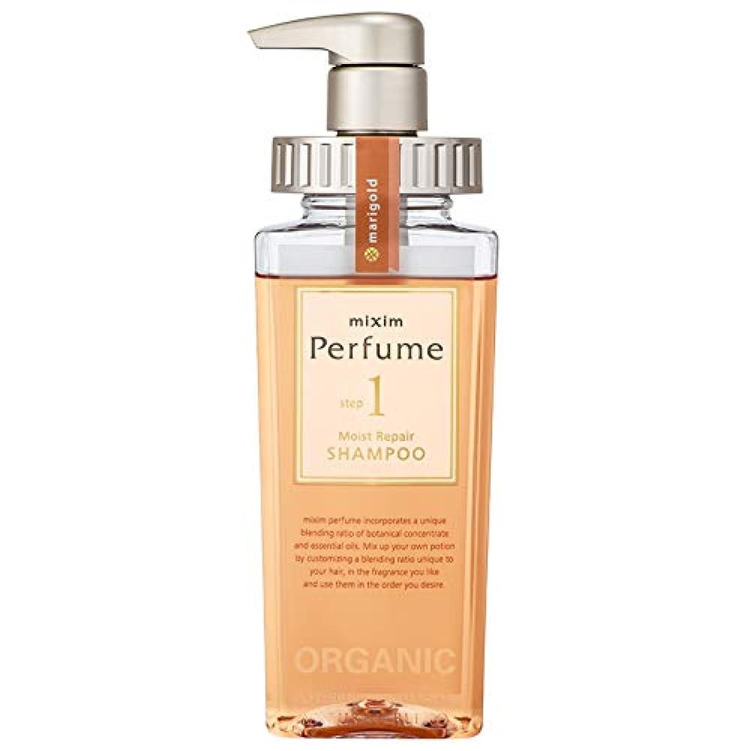 昼間突き出す式mixim Perfume(ミクシムパフューム) モイストリペア シャンプー 440mL