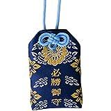 日本のスタイルの祝福バッグのハンドバッグアクセサリー車飾りの飾り #03