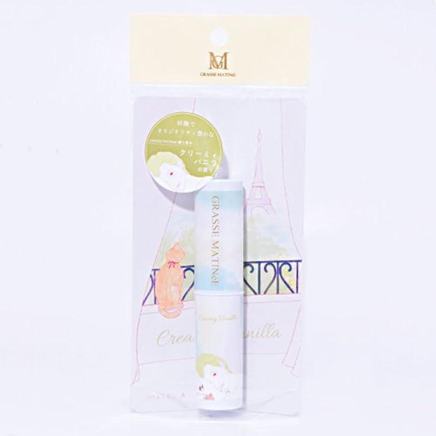 帝国主義地図リビングルームグラスマティネ 練り香水 クリーミィ バニラの香り パフュームスティックタイプ