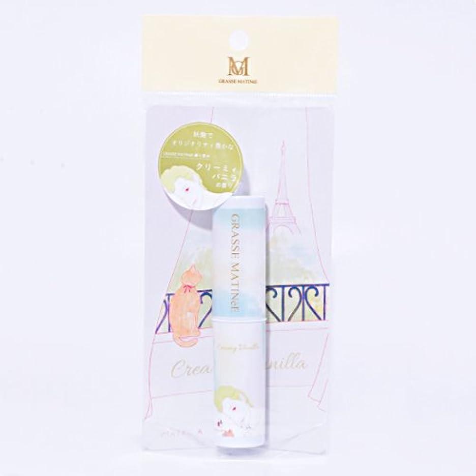 緩めるインゲン観点グラスマティネ 練り香水 クリーミィ バニラの香り パフュームスティックタイプ …