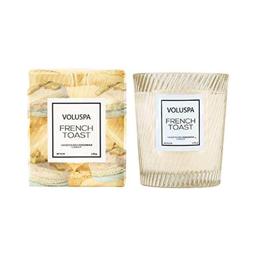 消毒する可愛いラッドヤードキップリングVOLUSPA MACARON クラシックグラスキャンドル フレンチトースト FRENCH TOAST ボルスパ マカロン