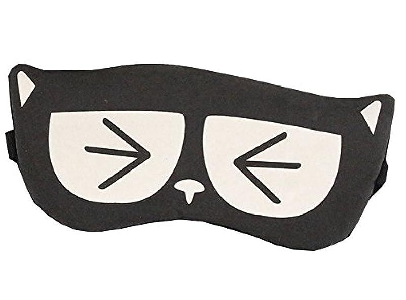 洋服反対したソースかわいい漫画のデザインアイマスク睡眠飛行機の旅行シフト作業のためのマスク、#31