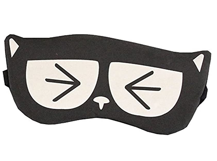 平日試してみるもしかわいい漫画のデザインアイマスク睡眠飛行機の旅行シフト作業のためのマスク、#31