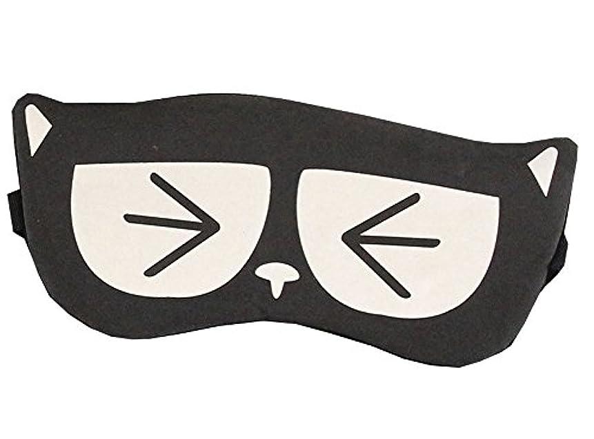 ブランド露骨なピジンかわいい漫画のデザインアイマスク睡眠飛行機の旅行シフト作業のためのマスク、#31