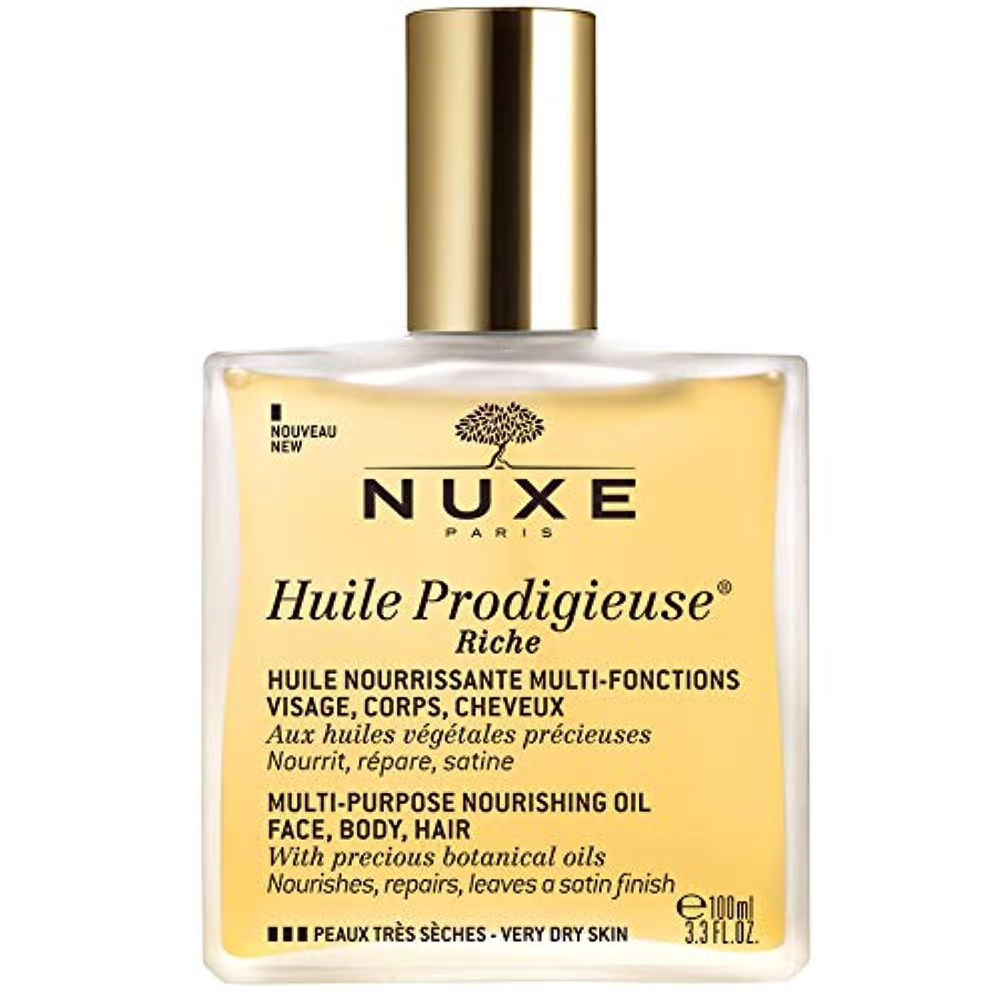 潤滑する可塑性責任者ニュクス(NUXE) 数量限定 プロディジューオイル リッチ 100mL 国内正規品