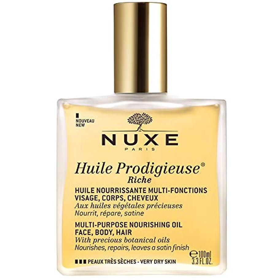 隔離スロー圧力ニュクス(NUXE) 数量限定 プロディジューオイル リッチ 100mL 国内正規品
