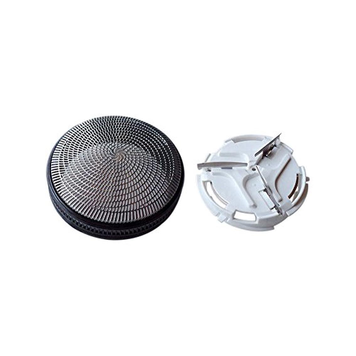 変形する波紋デュアルXinvision 回転式シェーバー替刃 シェーバーパーツ シェーバー パーツ 部品 外刃 内刃 替刃 耐用 for Panasonic ES6510 ES6500 ES534