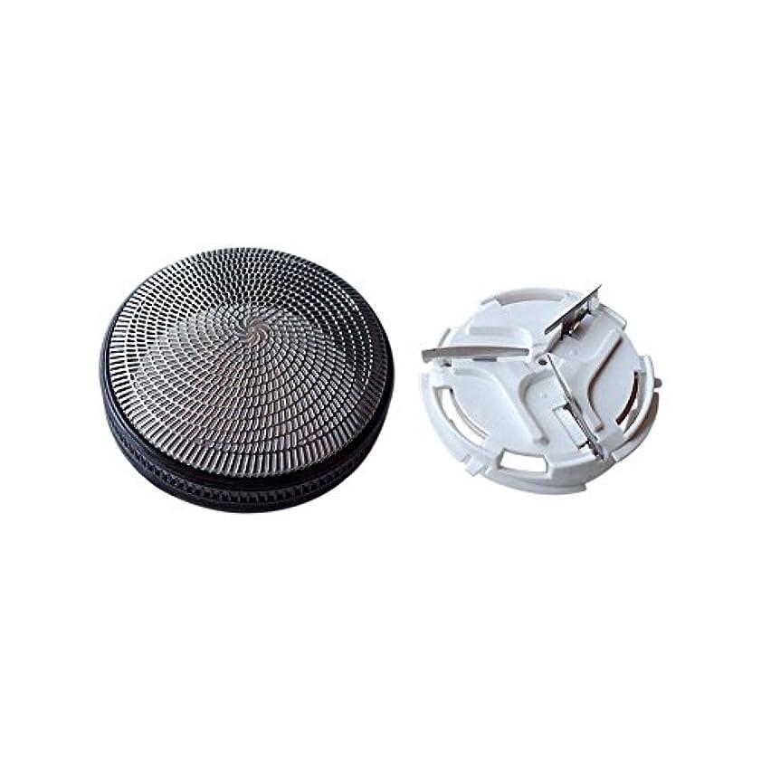告白液化するスリットXinvision 回転式シェーバー替刃 シェーバーパーツ シェーバー パーツ 部品 外刃 内刃 替刃 耐用 for Panasonic ES6510 ES6500 ES534
