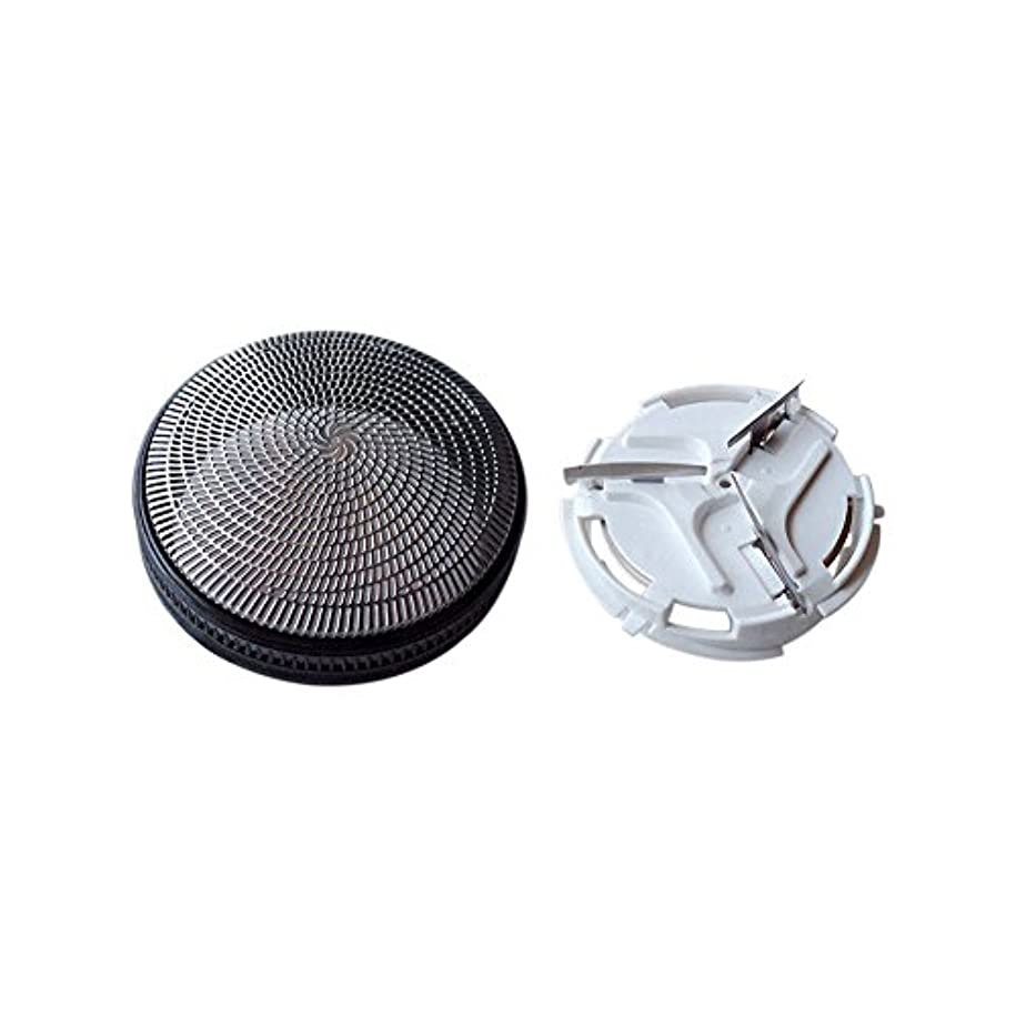 Xinvision 回転式シェーバー替刃 シェーバーパーツ シェーバー パーツ 部品 外刃 内刃 替刃 耐用 for Panasonic ES6510 ES6500 ES534