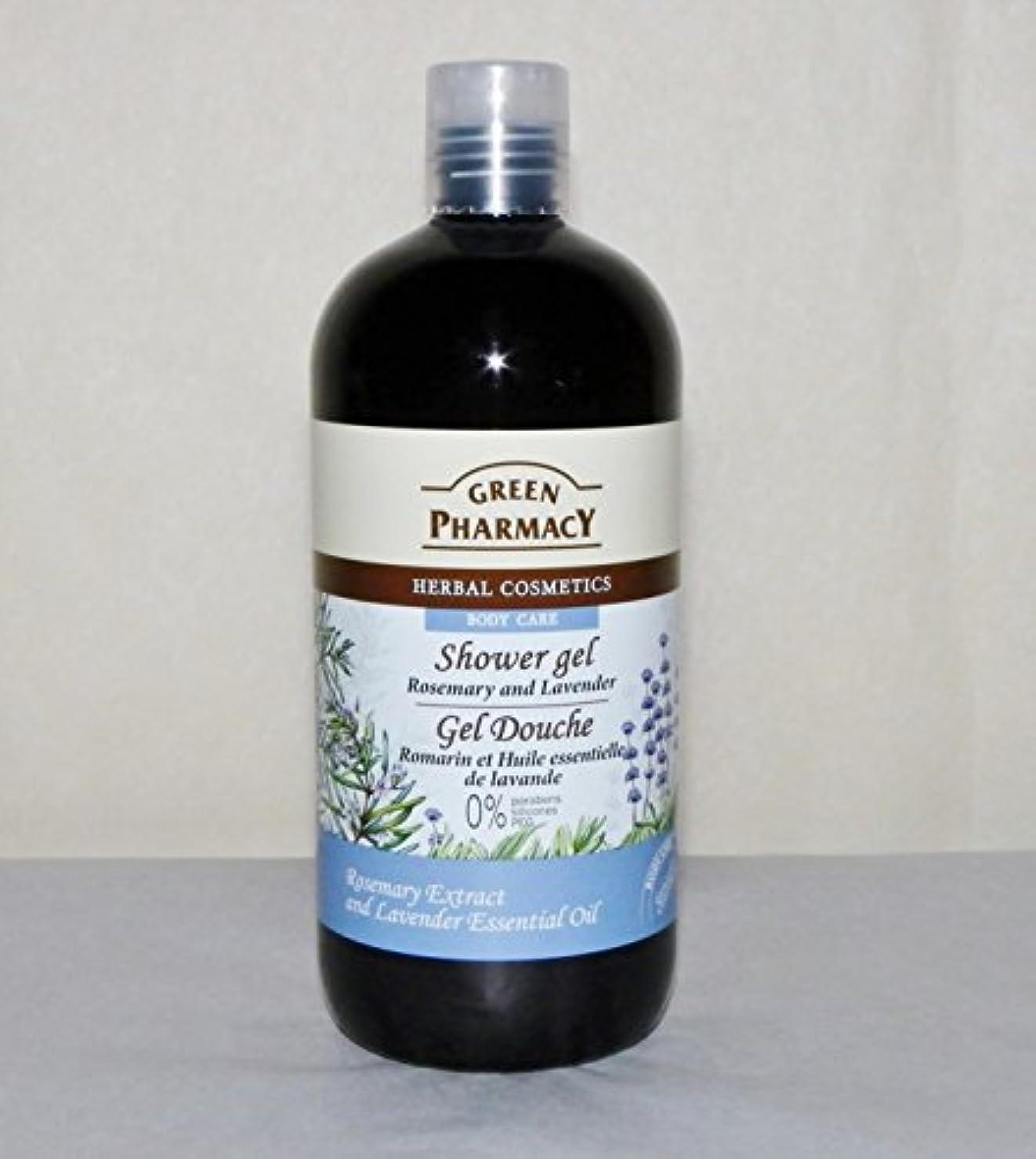 グレー磨かれた半径Elfa Pharm Green Pharmacy グリーンファーマシー Shower Gel シャワージェル Rosemary&Lavender