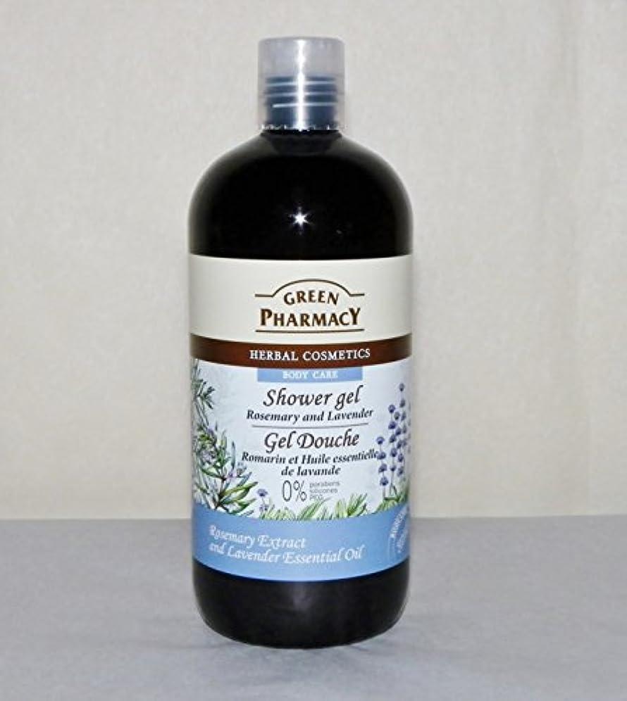 かすれた思慮深い関係するElfa Pharm Green Pharmacy グリーンファーマシー Shower Gel シャワージェル Rosemary&Lavender
