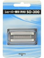 IZUMI(泉精器製作所) 往復式シェーバー用外刃 替刃 SO-300