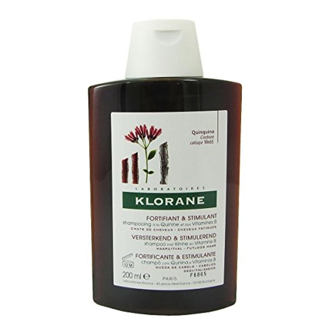 好奇心セグメント軽減するKlorane Quinine Fortifying Shampoo 200ml [並行輸入品]