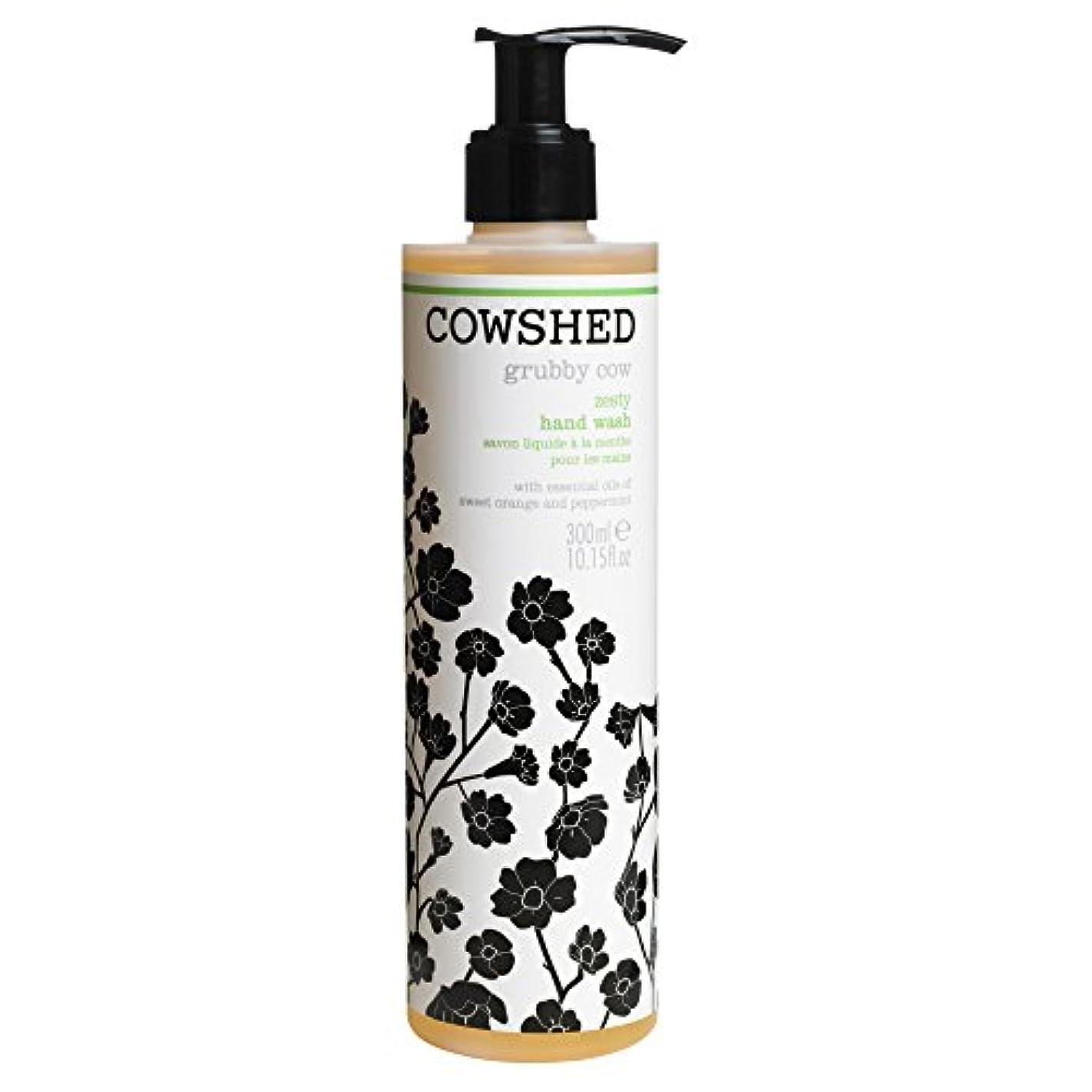 活力ワーディアンケースブローホール牛舎汚い牛ピリッハンドウォッシュ300ミリリットル (Cowshed) (x2) - Cowshed Grubby Cow Zesty Hand Wash 300ml (Pack of 2) [並行輸入品]