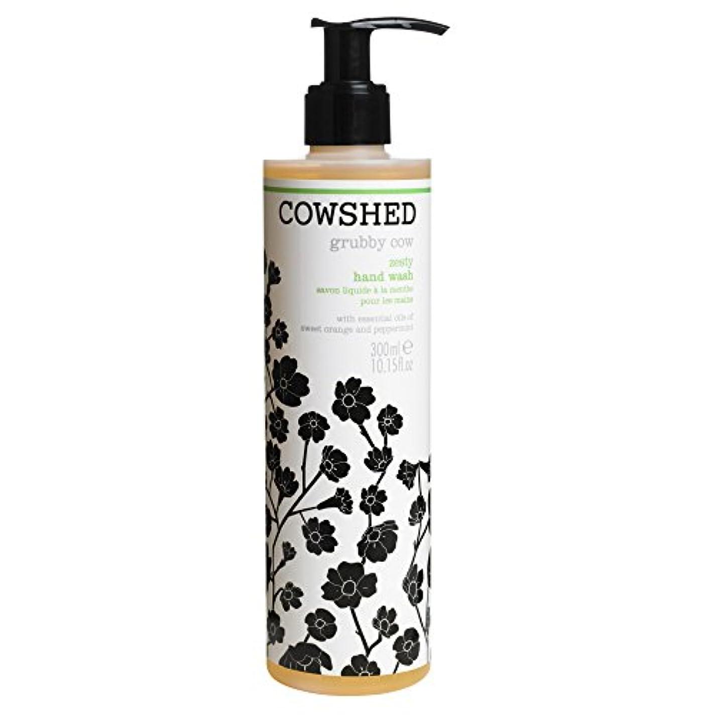 最後の葉適応的牛舎汚い牛ピリッハンドウォッシュ300ミリリットル (Cowshed) (x2) - Cowshed Grubby Cow Zesty Hand Wash 300ml (Pack of 2) [並行輸入品]