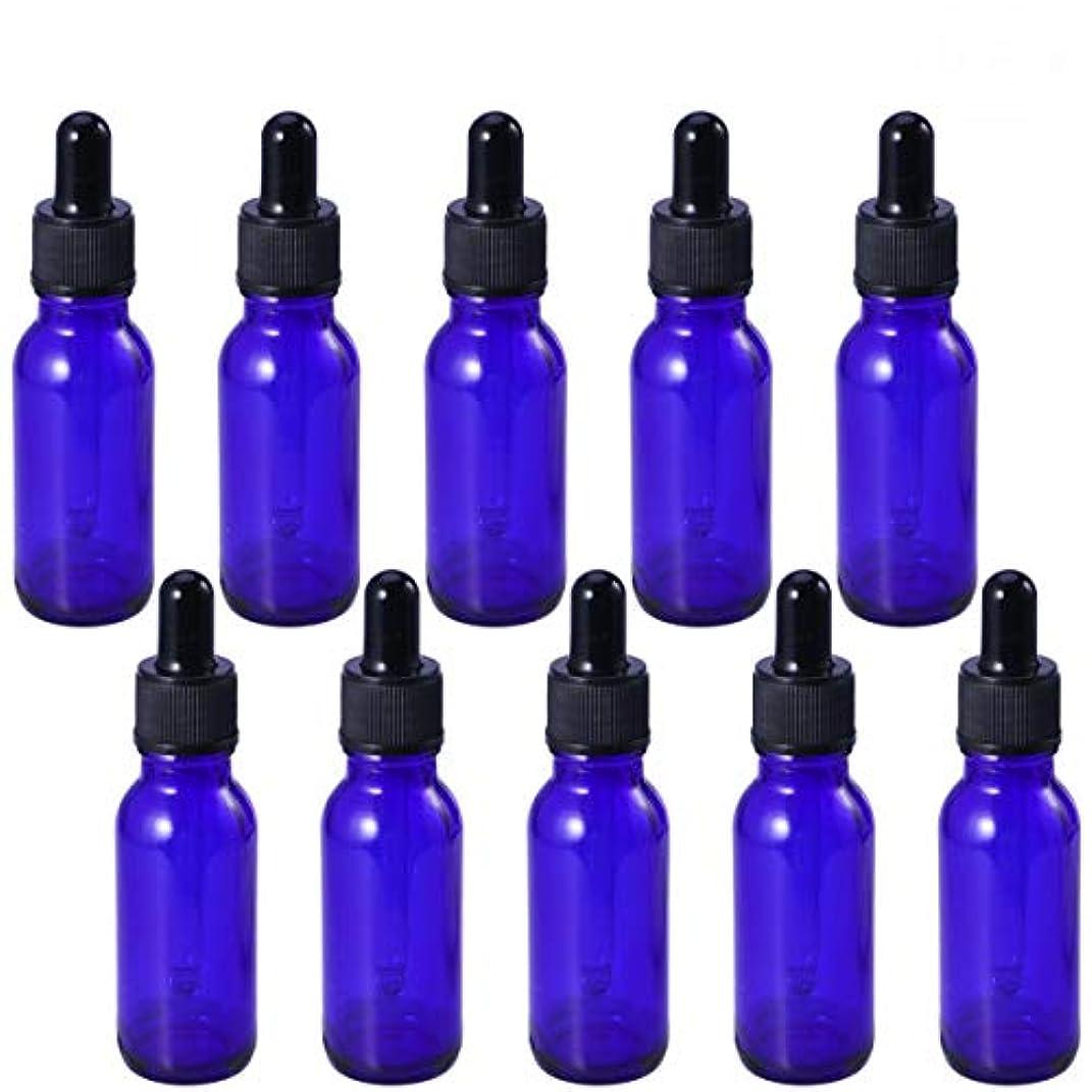 簡単に機動輸送Frcolor 遮光瓶 スポイト遮光瓶 青色瓶 スポイト付き アロマボトル 保存容器 エッセンシャルオイル 香水 保存用 詰替え ガラス(10個入り 20ml)