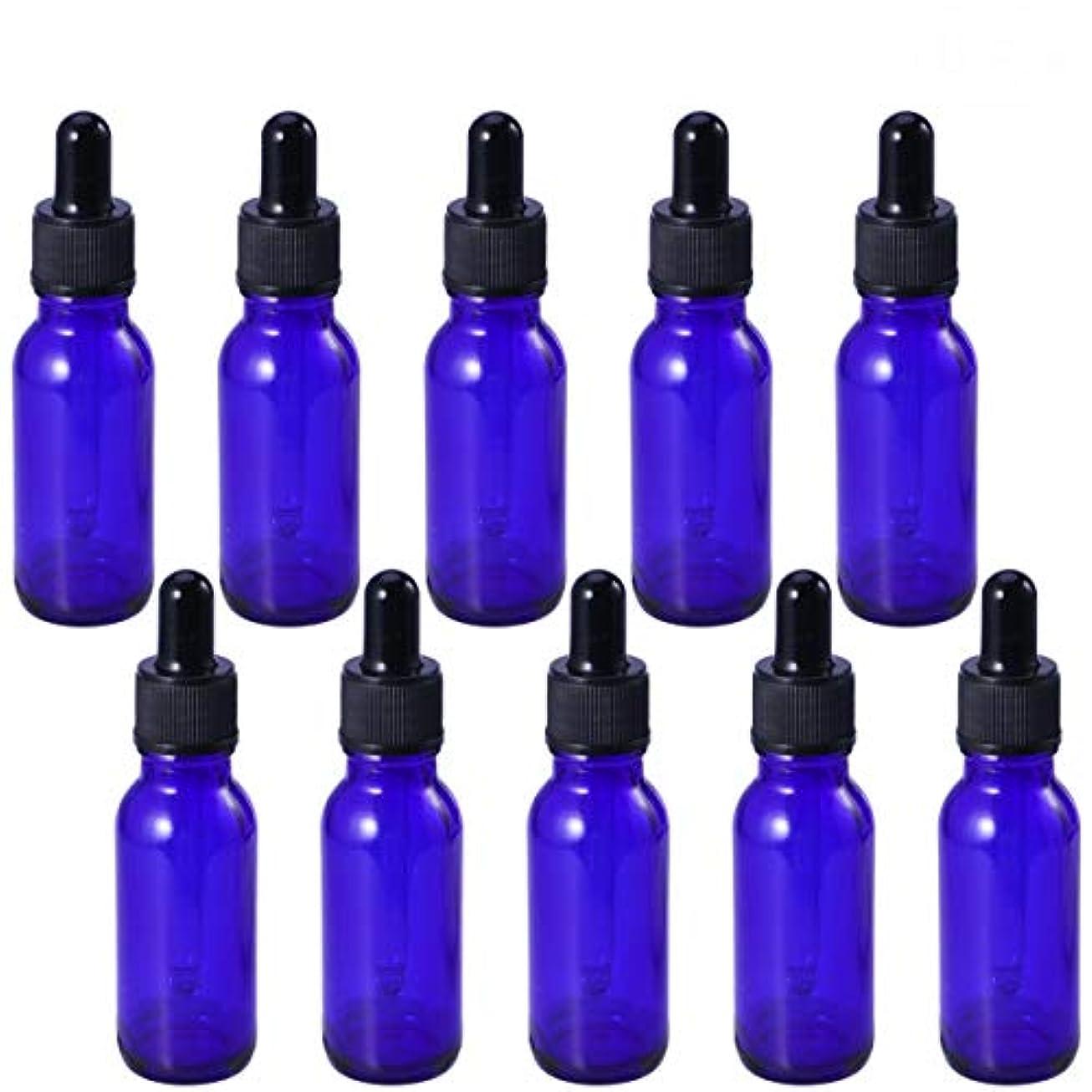 Frcolor 遮光瓶 スポイト遮光瓶 青色瓶 スポイト付き アロマボトル 保存容器 エッセンシャルオイル 香水 保存用 詰替え ガラス(10個入り 20ml)