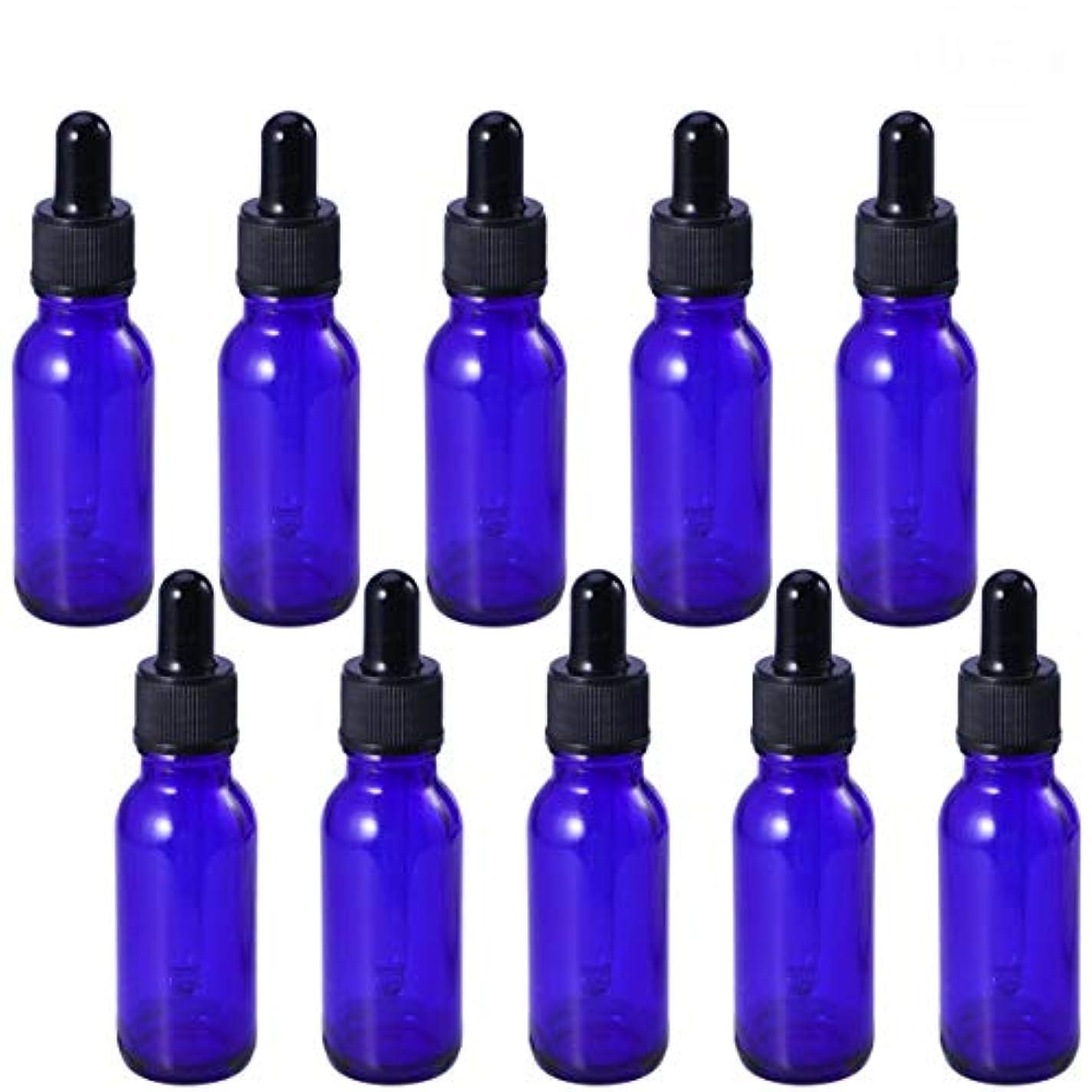 スタンド照らす消毒するFrcolor 遮光瓶 スポイト遮光瓶 青色瓶 スポイト付き アロマボトル 保存容器 エッセンシャルオイル 香水 保存用 詰替え ガラス(10個入り 20ml)