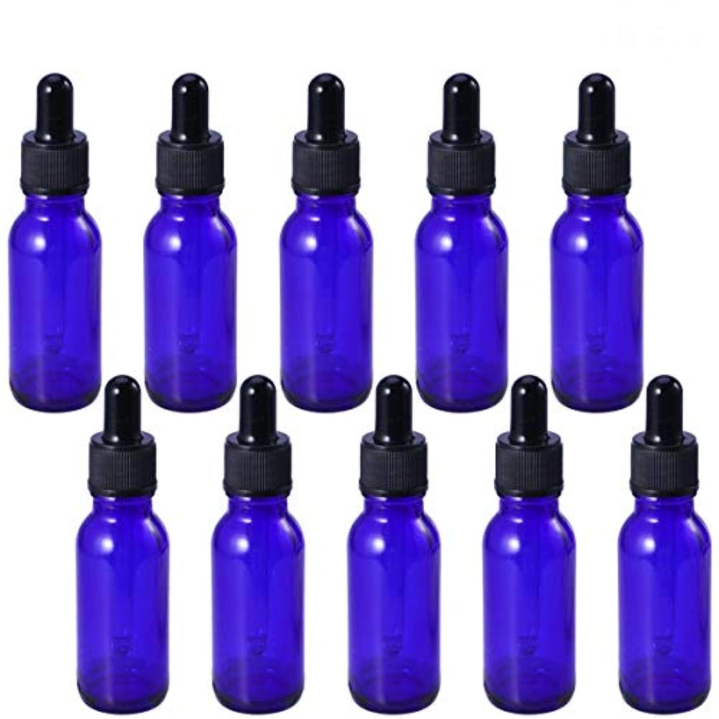 ドアミラー血何よりもFrcolor 遮光瓶 スポイト遮光瓶 青色瓶 スポイト付き アロマボトル 保存容器 エッセンシャルオイル 香水 保存用 詰替え ガラス(10個入り 20ml)
