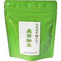 お茶のナカヤマ 訳あり 桑茶粉末 熊本県産 お得用(50g)