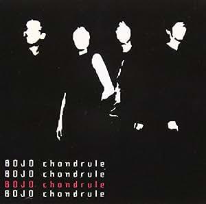chondrule