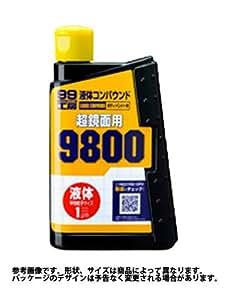 SOFT99 液体コンパウンド9800 300ml