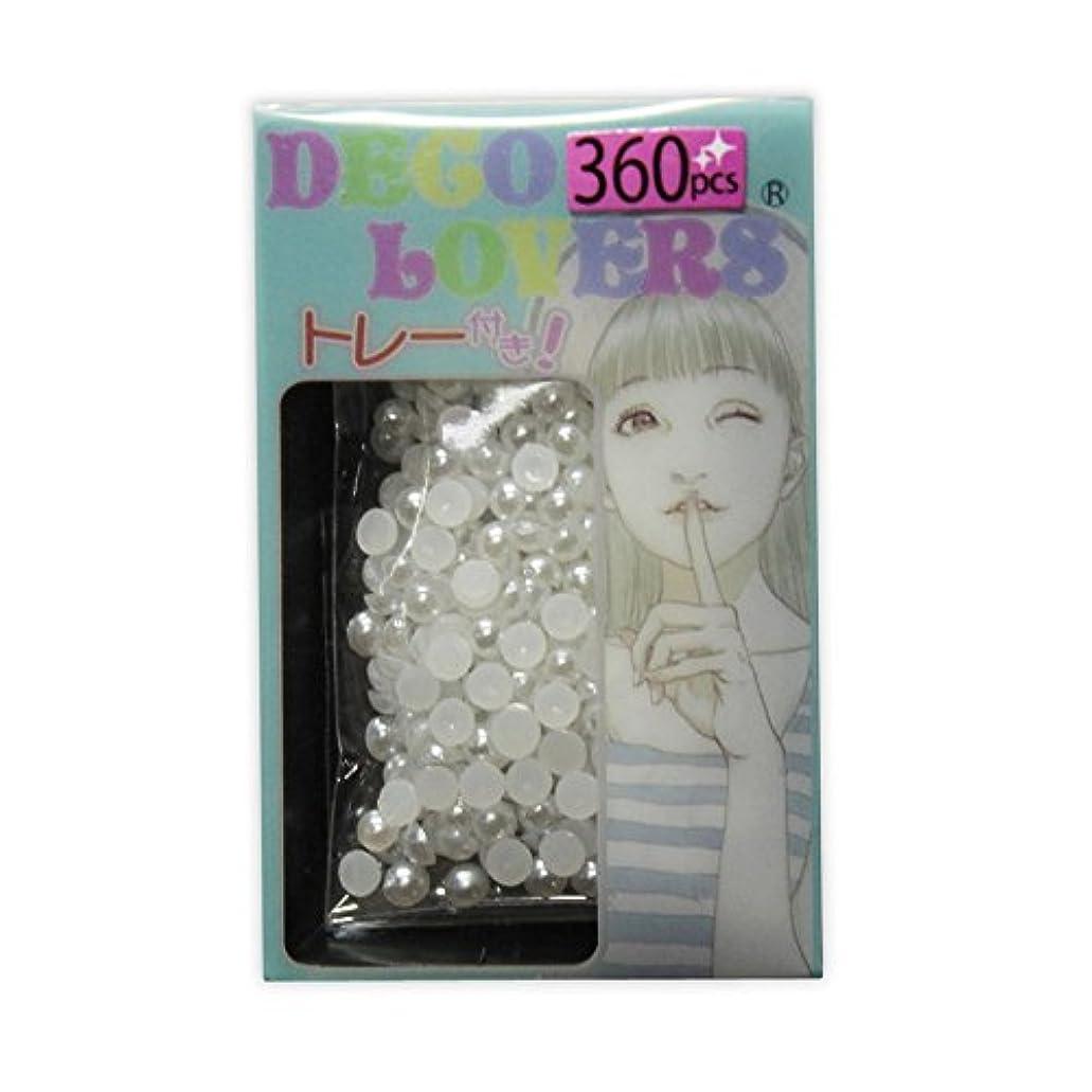 社会学警官精算ラインストーン DL003/pearl 4mm white