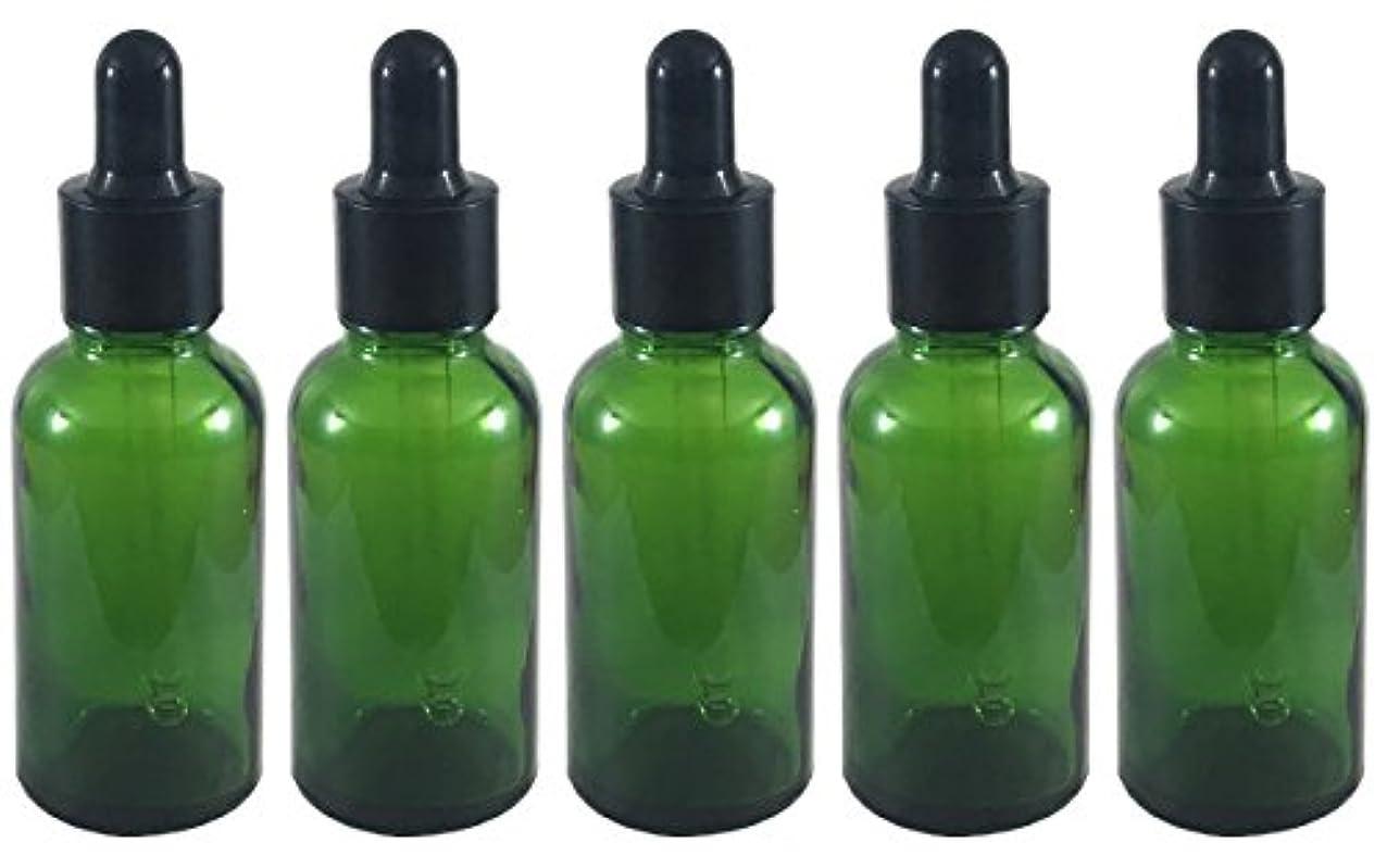 できたフィヨルド指スポイト 付き 遮光瓶 5本セット ガラス製 アロマオイル エッセンシャルオイル アロマ 遮光ビン 保存用 精油 ガラスボトル 保存容器詰め替え 緑 グリーン (30ml)