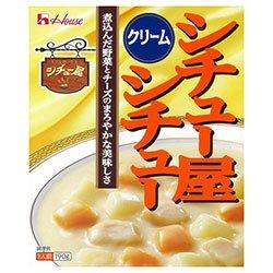 ハウス食品 シチュー屋シチュー クリーム 190g×30個入