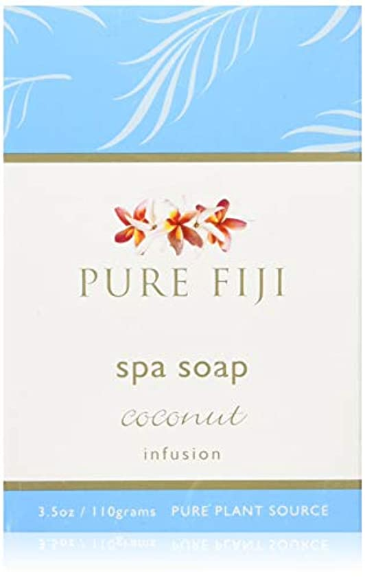 見る人効能コースPure Fiji Spa Soap coconut