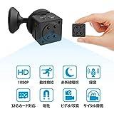 超小型カメラ HEYSTOP 小型カメラ 超小型隠しカメラ 防犯カメラ 1080P超高画質 長時間録画監視カメラ 内蔵バッテリー 携帯型防犯小型ビデオカメラ 赤外線 動体検知暗視機能 ミニスパイカメラ 日本語取扱