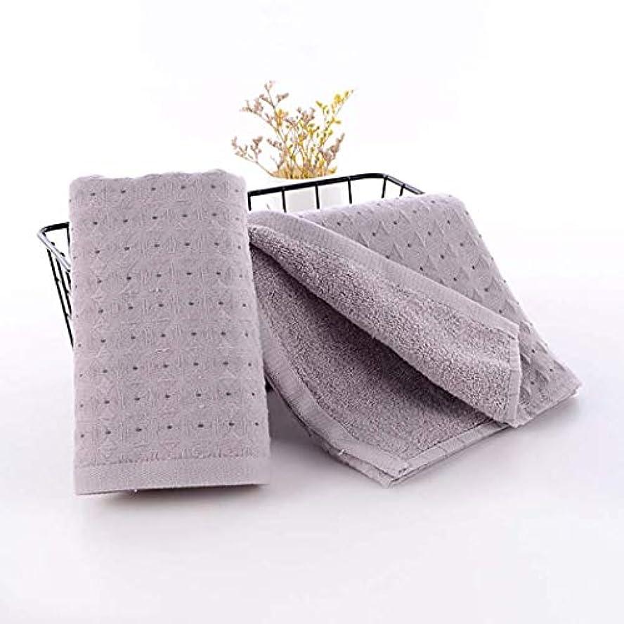 破産に対してかろうじて綿のハンドタオルの速い乾燥したタオルの速い乾燥したタオル,Gray,34*75cm