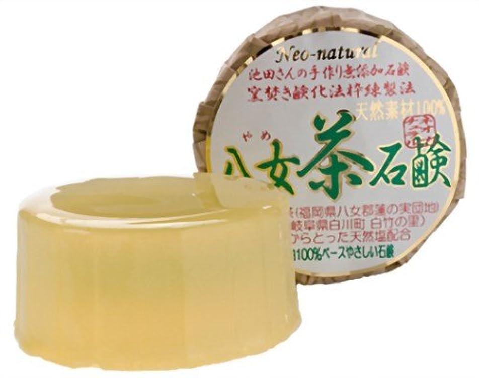 囲まれた豚肉対応ネオナチュラル 池田さんの八女茶石鹸 80g