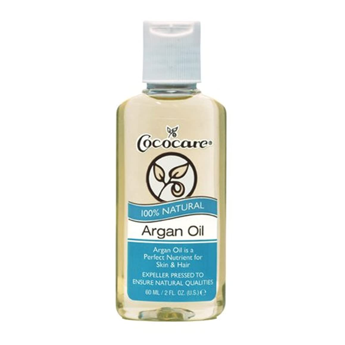 抑制として略語Cococare, 100% Natural Argan Oil, 2 fl oz (60 ml)