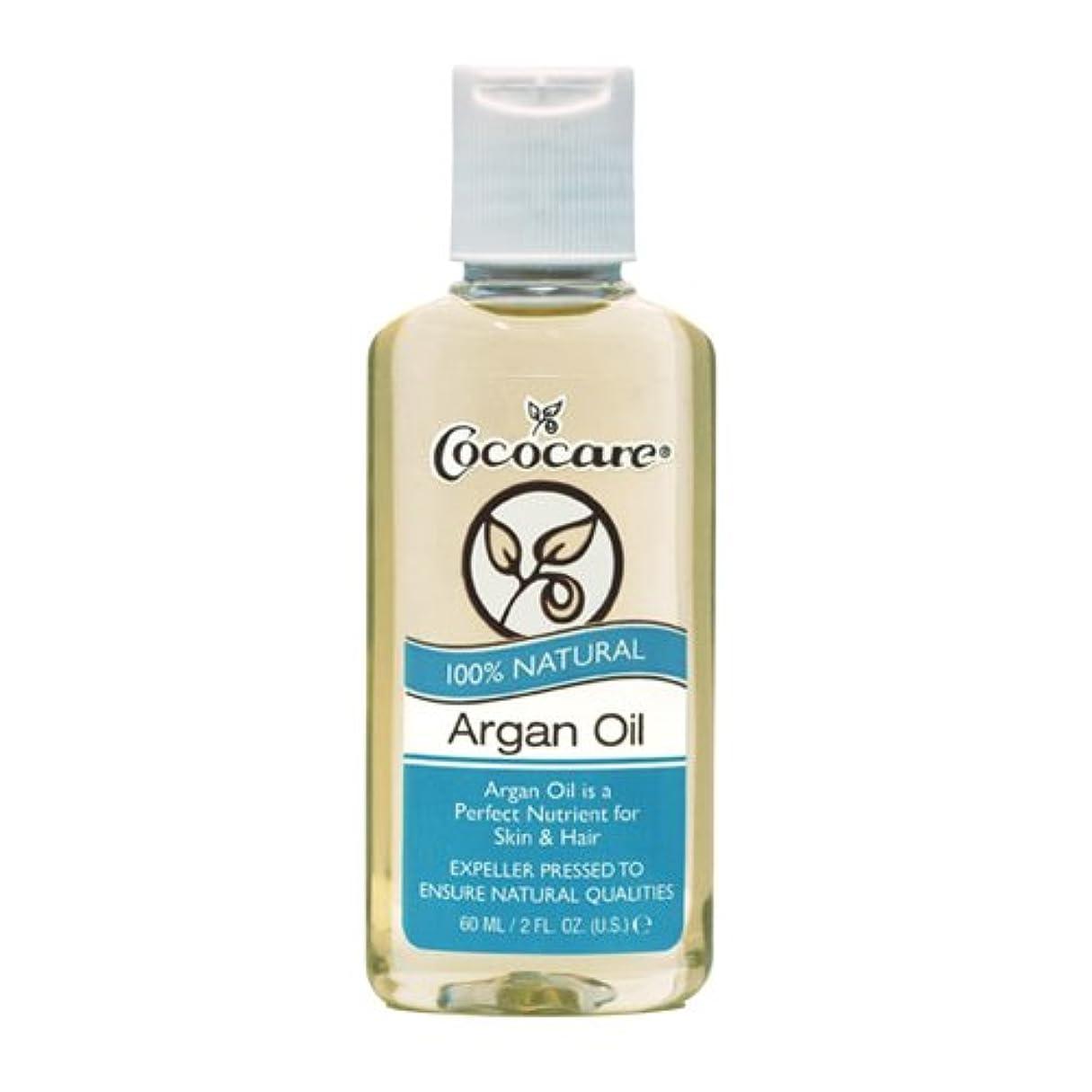 Cococare, 100% Natural Argan Oil, 2 fl oz (60 ml)