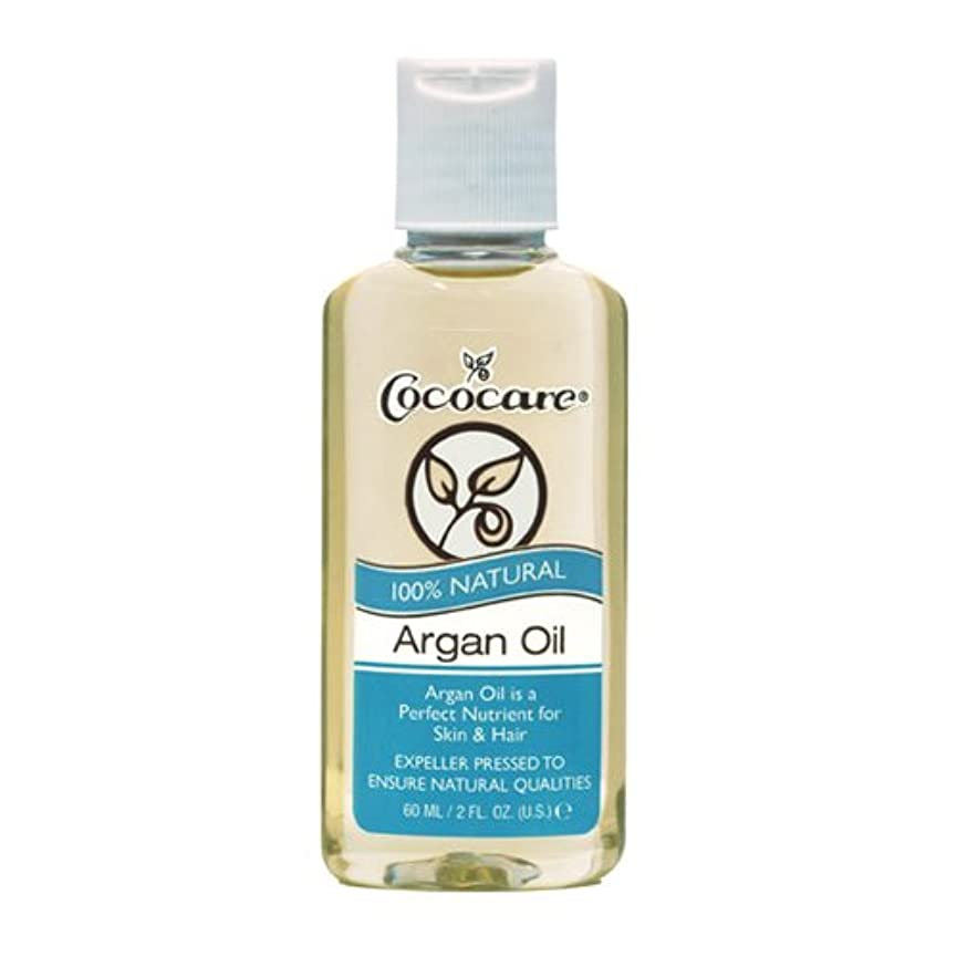 豊富に確執騒Cococare, 100% Natural Argan Oil, 2 fl oz (60 ml)