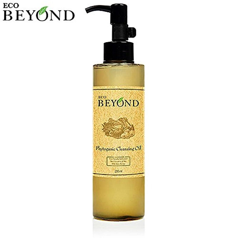 なめるメジャー実際の[ビヨンド] BEYOND [フィトガニック クレンジング オイル 200ml] Phytoganic Cleansing Oil 200ml [海外直送品]