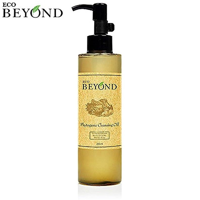 軽量海外ガラス[ビヨンド] BEYOND [フィトガニック クレンジング オイル 200ml] Phytoganic Cleansing Oil 200ml [海外直送品]